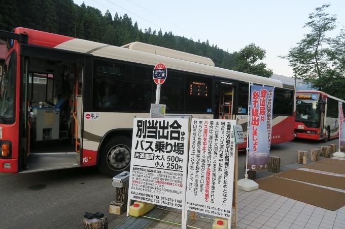 IMG_7652 (680x453)