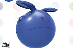 ハロプラ ハロ コントロールブルーのパッケージ(箱絵)1t
