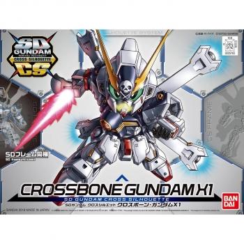 SDガンダム クロスシルエット クロスボーン・ガンダムX1のパッケージ(箱絵)