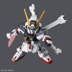 SDガンダム クロスシルエット クロスボーン・ガンダムX1 (3)