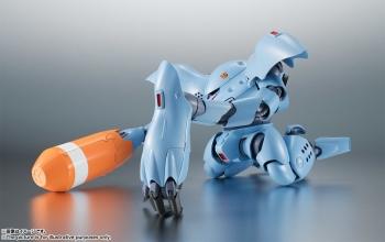 ROBOT魂 MSM-03C ハイゴッグ ver. A.N.I.M.E. (1)