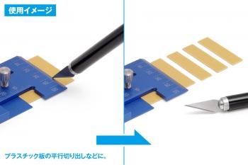 HG スライドT定規 (4)