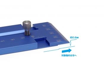 HG スライドT定規 (5)