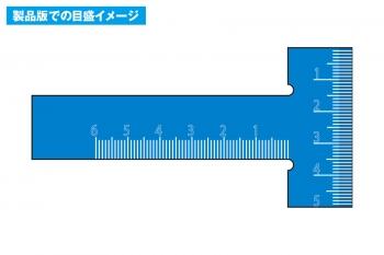 HG スライドT定規 (1)