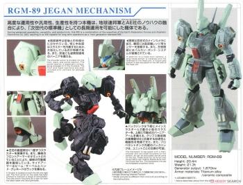 MG ジェガンの説明書画像 (2)