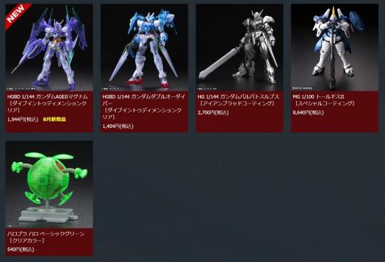 THE GUNDAM BASE TOKYO POP-UP in OSAKA ガンプラ限定品 (2)
