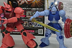 ROBOT魂 YMS-15 ギャン ver. A.N.I.M.E.t