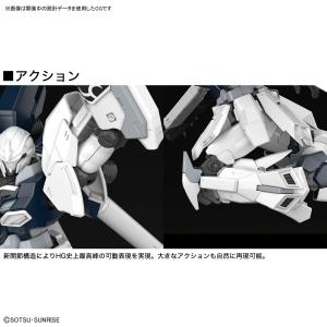 HGUC シナンジュ・スタイン(ナラティブVer.) (2)