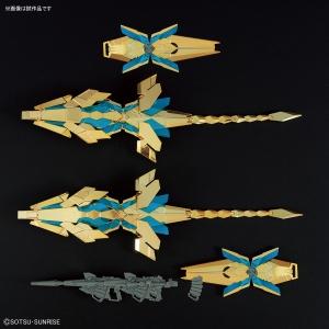 HGUC ユニコーンガンダム3号機 フェネクス(デストロイモード)(ナラティブVer.)[ゴールドコーティング] (1)