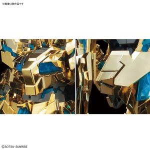HGUC ユニコーンガンダム3号機 フェネクス(デストロイモード)(ナラティブVer.)[ゴールドコーティング] (3)