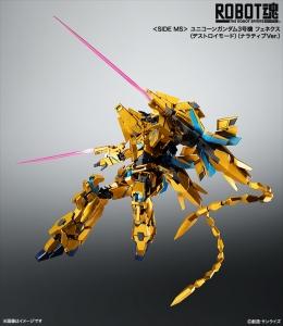 ROBOT魂 ユニコーンガンダム3号機 フェネクス (デストロイモード)(ナラティブVer.) (1)