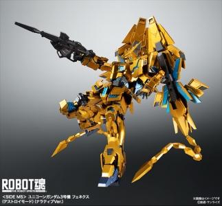 ROBOT魂 ユニコーンガンダム3号機 フェネクス (デストロイモード)(ナラティブVer.) (2)