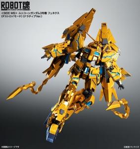 ROBOT魂 ユニコーンガンダム3号機 フェネクス (デストロイモード)(ナラティブVer.) (3)