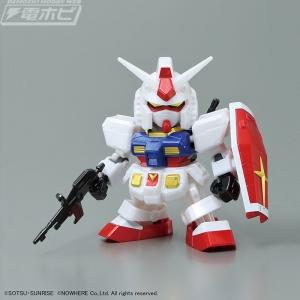 BABY MILO(R) & RX-78-2 GUNDAM[SD EX-STANDARD] (2)