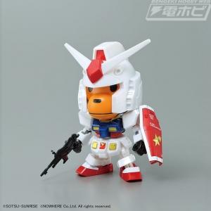 BABY MILO(R) & RX-78-2 GUNDAM[SD EX-STANDARD] (3)