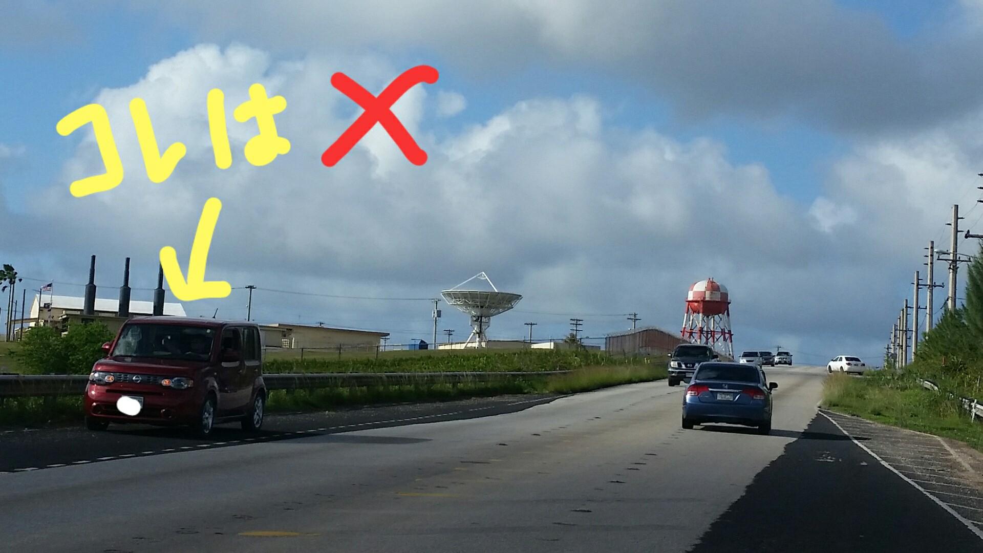 アメリカグアム路駐禁止