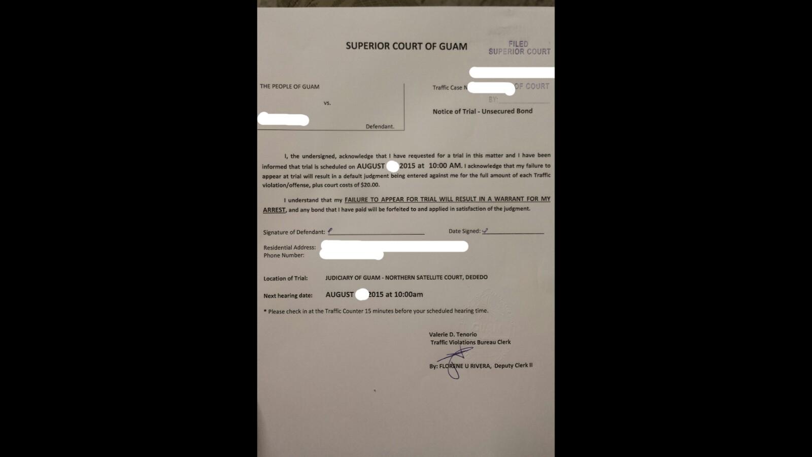 グアム簡易裁判書類