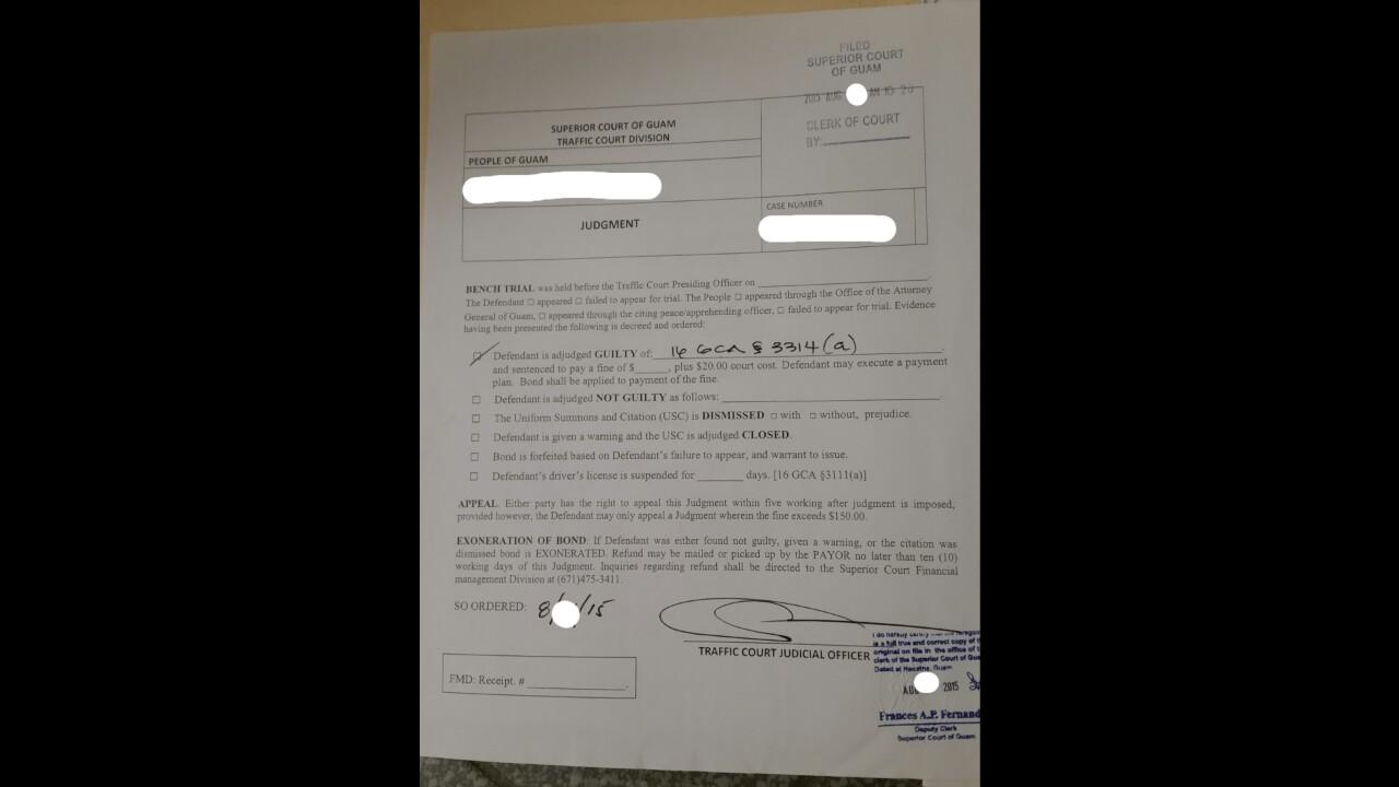 グアム簡易裁判判決書類