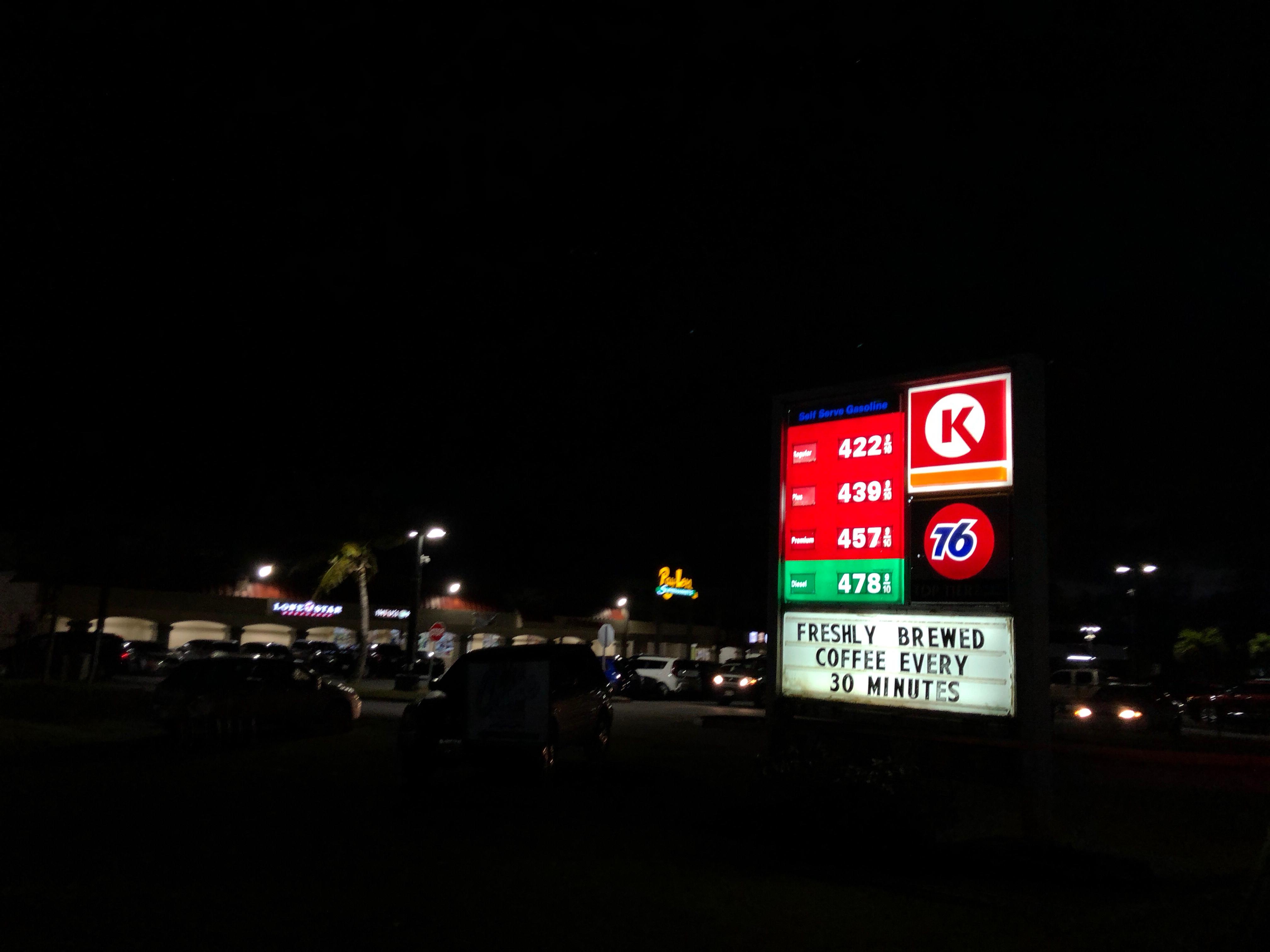 グアムガソリン価格2018年5月12日