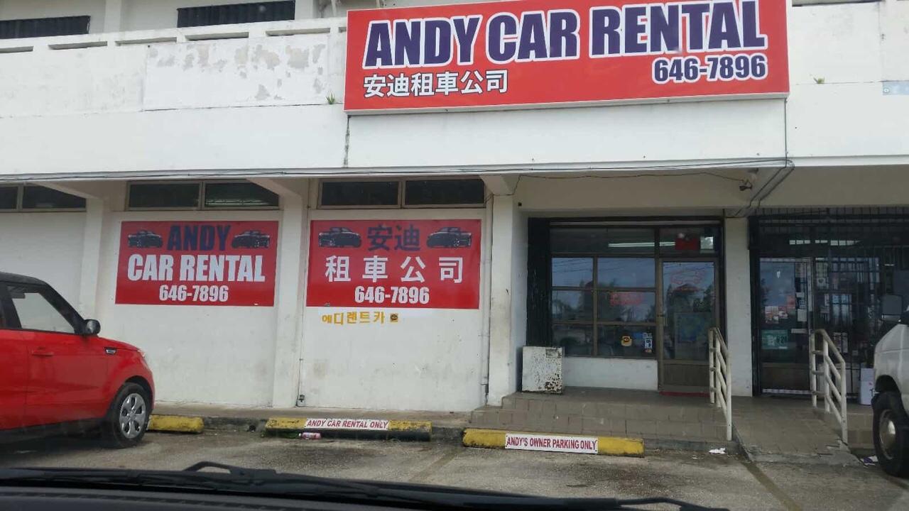 グアム Andy Car Rental