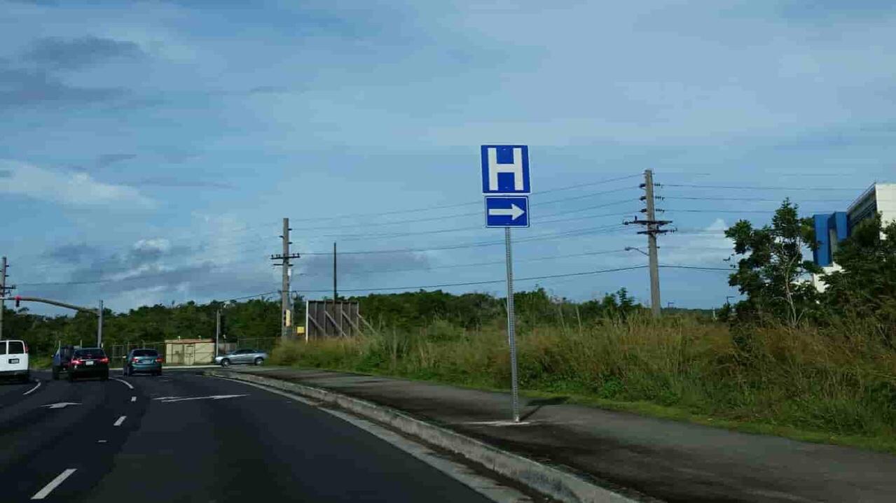 アメリカ グアム 標識 病院