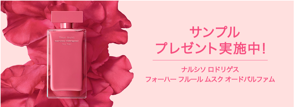 shiseidonsfgrspst.png