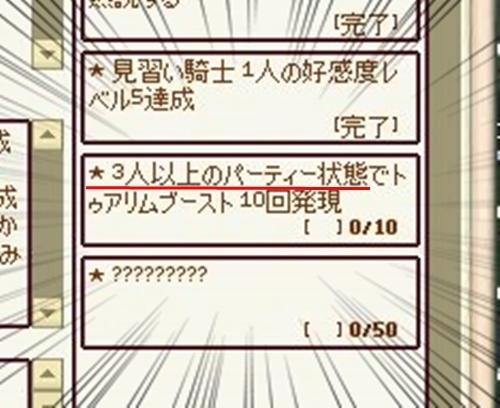 mabinogi_2018_04_06_001.jpg