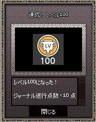 mabinogi_2018_04_24_001.jpg