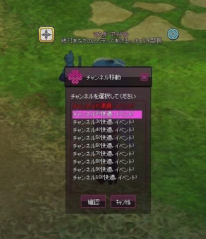 mabinogi_2018_05_24_001.jpg