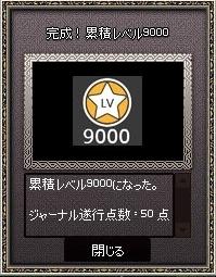 mabinogi_2018_06_04_002.jpg