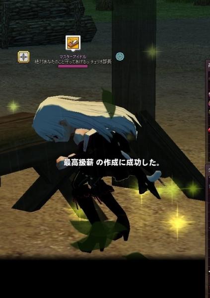 mabinogi_2018_06_27_003.jpg