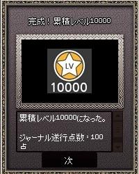 mabinogi_2018_07_18_007.jpg