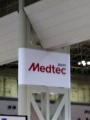 「Medtec Japan」へ