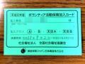 H30広島平和記念式典へ(2)