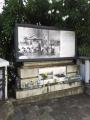 H30広島平和記念式典へ(13・式典前日)