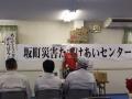 H30広島平和記念式典へ(21・ボラ@坂町)