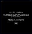 ThinkPad T420の内蔵カメラ不調→解決(2)