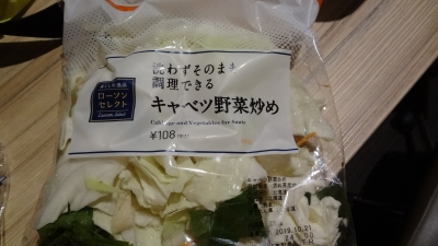 DSC08310.jpg