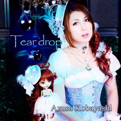 小林梓「Tear drop」