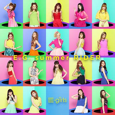 E-girls「E.G. summer RIDER」(CD+DVD)