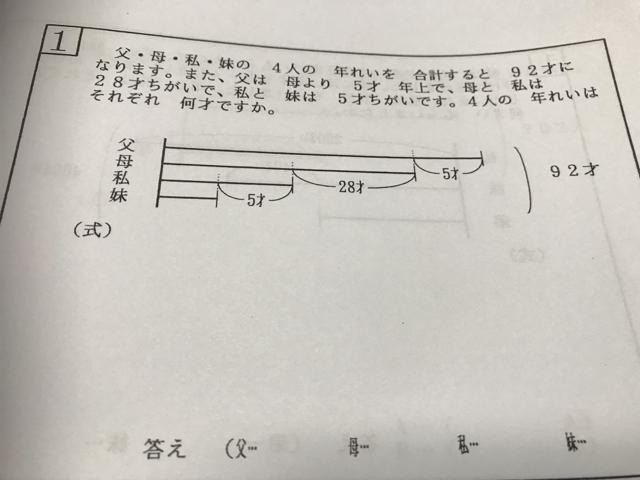 26910ECF-D019-493E-A05C-813DF3A8D4C2.jpg