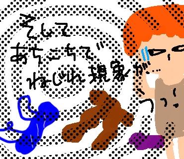 fc2blog_20180523103337af3.jpg