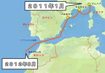 三千里地図・ヨーロッパ
