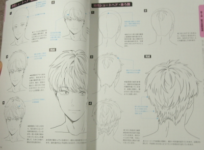 髪の描き方・4