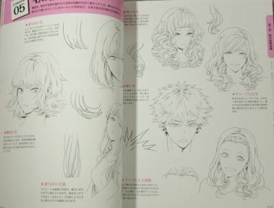 髪の描き方・3