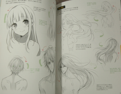 髪の描き方・6