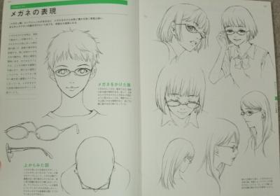 女性キャラを描いてみよう (2)