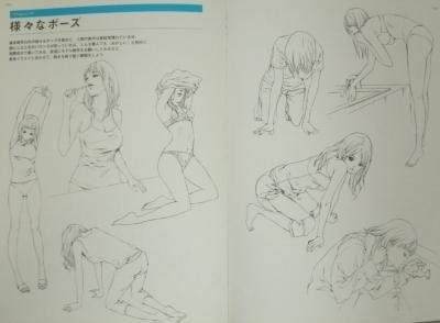 女性キャラを描いてみよう (6)
