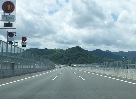 愛媛への道21
