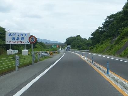 愛媛への道28
